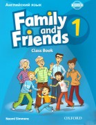Family and Friends 1 Class Book (русское издание)